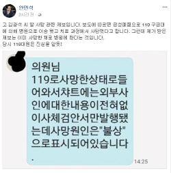 '김광석 딸 사망 관련 제보입니다'
