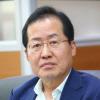 """홍준표 """"김명수, 역대 대법원장 중 최저 득표율"""""""