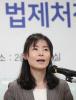 김외숙 처장, 16억 재산..文대통령 함께한 법무법인 출자가액 6800만원
