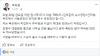 박지원 전 대표, 김명수 통과에 '사랑을 따르자니 스승이 울고...'