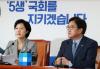 與 '김명수, 사법부 독립과 개혁 책임감있게 추진해야'