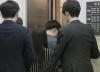 '문성근·김여진 나체 합성사진' 국정원 직원 구속..法 도망 염려