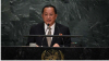 北리용호, 기조연설 직후 유엔 총장 면담…정치적 해법 강조