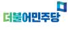 與 '김명수 대법원장, 국민 눈높이 맞는 사법개혁 기대'