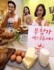 [포토]스무디킹, 영국채식협회 인증받은 '비건 베이커리' 출시