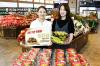 [포토]농협하나로마트, 올해 첫 출하 제주지역 참다래(레드키위) 판매실시