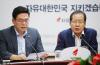 한국당 보여주기식 靑영수회담 불참..대화 거절은 아냐
