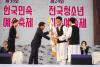 경북 오상고 무을농악팀, 전국청소년민속예술제 대상