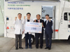 효성, 푸르메재단에 치과이동진료차량 기부