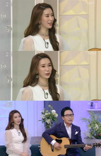 김종환, 리아킴과 애인 사이..