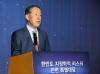 허창수 '대한민국' 브랜드, 북한 리스크에 평가 제대로 못받아'
