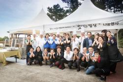 [포토]'맛제주' 식당 주인들, 추석 앞두고 음식나눔 봉사