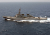 '이지스함 충돌 전력공백' 美해군 7함대 오케인 대체 파견