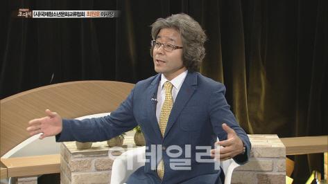 [이데일리초대석]국제청소년문화교류협회 최원호 이사장