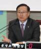 환노위 38개 피감기관서 220명 성희롱 피해