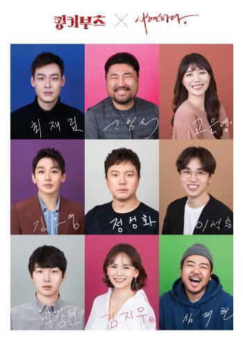 롤라가 돌아온다…이석훈·박강현 등 '킹키부츠' 합류