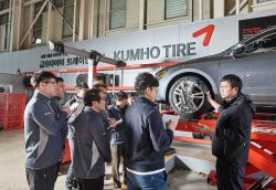 금호타이어, 수입차 타이어 전문가 교육과정 운영