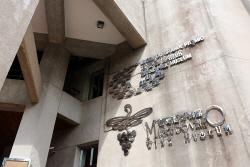 마카오 그랑프리 박물관, 지금은 50주년 기념 리뉴얼 중...
