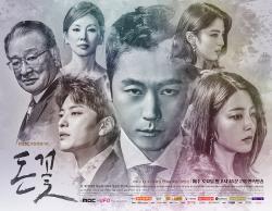 드라마 돈꽃의 흥행과 장혁이 타는 차 '캐딜락'