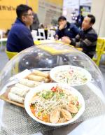 [포토]한국인의 뜨거운 면 사랑, 창업으로 연결해볼까?
