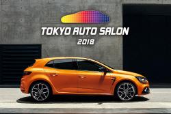 르노, 도쿄 오토살롱에서 신형 메간 RS 선보여...
