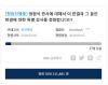 '이재용 판결 후폭풍' 정형식 판사, 법원 밖 출근…'법리 양보 못해'