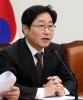 """박범계 """"신동빈, 제대로 된 판결…이재용 선고, 대법 파기 가능성"""""""