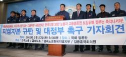 한국GM 사태 풀 핵심 과제로 떠오른 `임단협` 어디로?