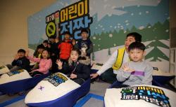 현대차, '제7회 어린이 안전짱 체험 박람회' 개최