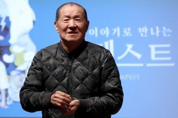'성추행 논란' 오태석 서울예대 강단 못 선다 수업 배제