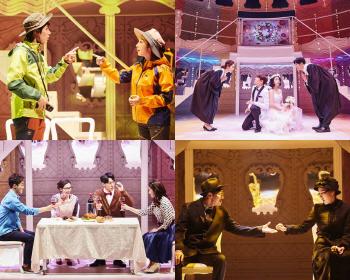 뮤지컬 '아이러브유' 종연 앞두고 할인 이벤트