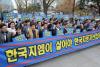 한국GM 부도위기..협력사·대리점 '파산 도미노'로 이어져...