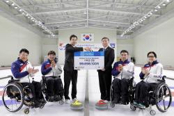 현대차, 대한장애인컬링협회에 기부금 전달