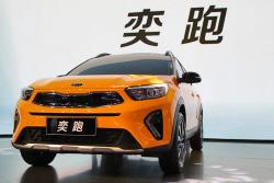 기아차, 중국 전용 SUV '이파오' 최초 공개