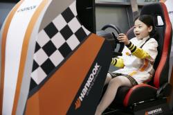 한국타이어, '키자니아 서울' 어린이 자동차 체험...