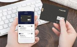 카드형 암호화폐 지갑 '퓨즈더블유' 출시..잔고확인 화면 탑재
