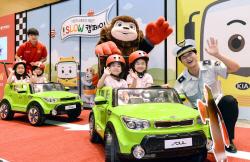 기아차, 어린이 교통안전 프로그램 'SLOW 캠페인'...