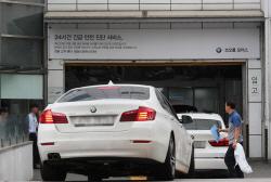 BMW, 긴급 안전진단 'D-1'…미점검차 1만여대 운행정지 임박...