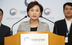 정부, '도로위 시한폭탄' BMW 결국 세웠다…네티즌 ...