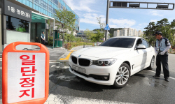 안전진단 받은 BMW 연기 발생…벌써 두 번째