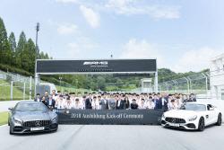 벤츠 코리아, 독일식 일-학습 병행 프로그램 2018 아우스빌둥 출범...