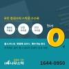 '순정마초' 배정남이 밝힌 이상민, 그리고 강동원