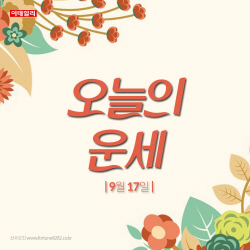 '행복한 신랑♥신부'…민영원 웨딩본식사진 공개