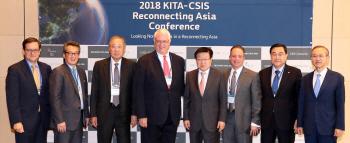 2018 무협-CSIS 리커네팅 아시아(Reconnecting Asia) 콘퍼런스