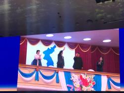 文대통령 환영공연, '반갑습니다'로 시작해 '우리의 소원은 통일'로 마무리