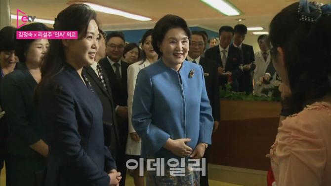 [현장영상] 유쾌한 정숙씨 놀라운 인싸력