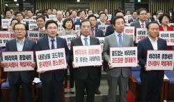 """한국당 """"남북정상회담, 속 빈 강정…군사합의 절대 수용 불가"""""""