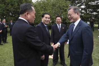 평양 남북정상회담 Ⅰ