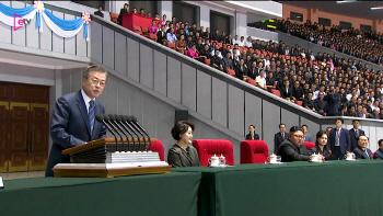 '역사적 순간' 文 대통령, 역대 최초로 북한 대중 연설