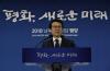 """이도훈 """"北최정상급이 비핵화 대외적 밝힌 적 없어..중요한 대목"""""""